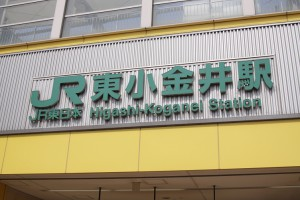 東小金井駅前