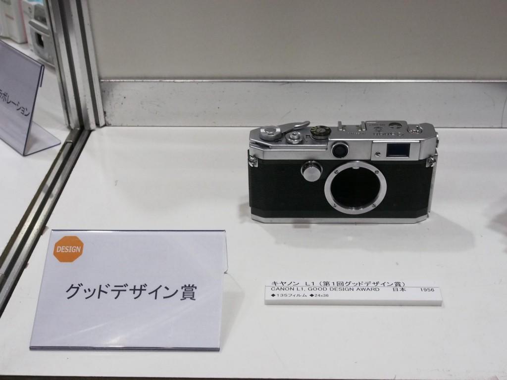 日本カメラ博物館さんにて
