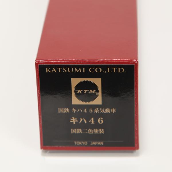 キハ46 国鉄二色塗装