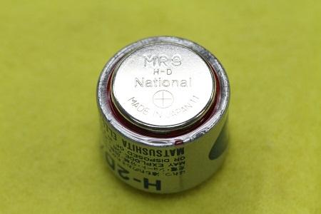 H-2D水銀電池