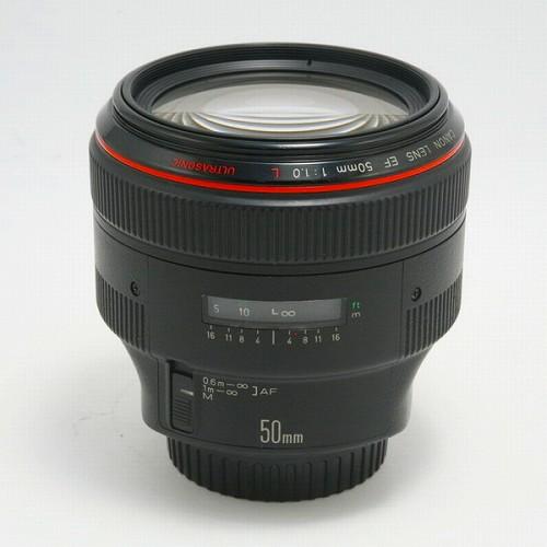 EF50/1.0L USM_644058a