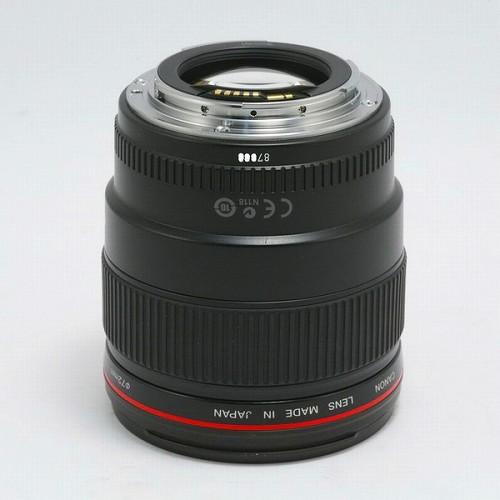 EF35/1.4L USM_656983b