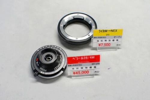 DSC00927_convert_20120531101935.jpg