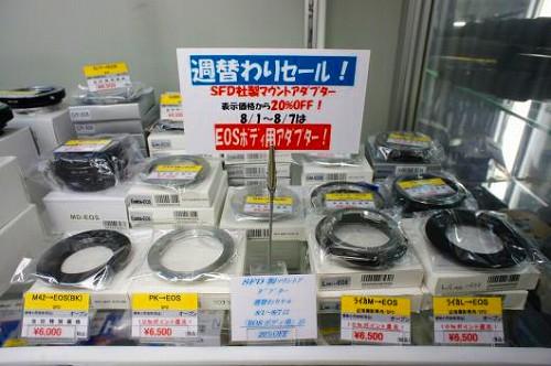 DSC01051_convert_20120801135902.jpg