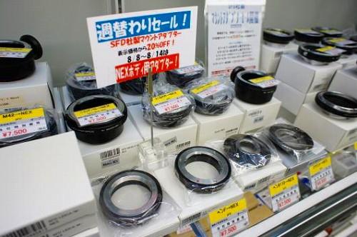 DSC01075_convert_20120809110240.jpg