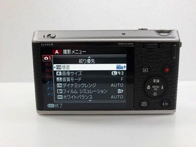 DSCF1003.jpg