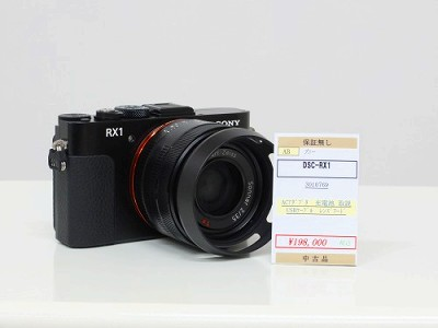 SONY RX-1