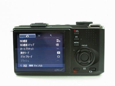 DP-1メリル背面