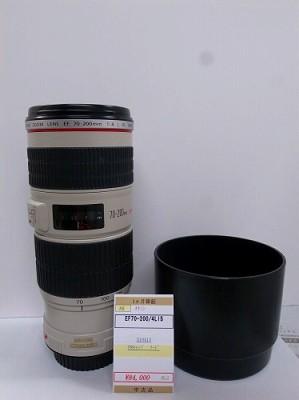キヤノンEF70-200/4LIS