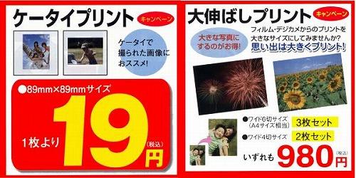 莨ク縺ー縺・9_convert_20100822163320