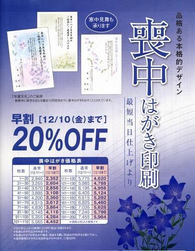 蝟ェ荳ュ_convert_20100904154713