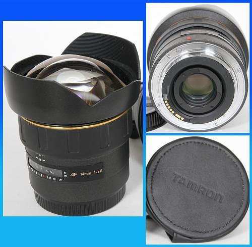 tamron14mm_convert_20110602123029.jpg