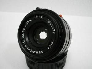 IMGP0577