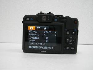 IMGP0643