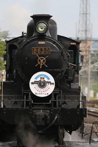 BU6R0240