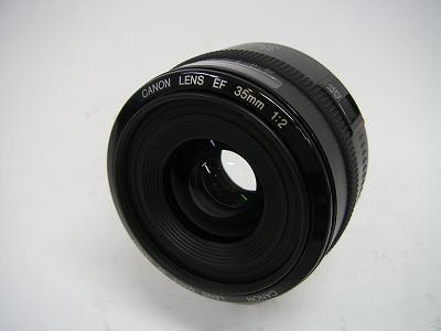 1208EF352.jpg