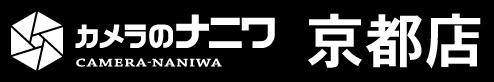 ブログ用ロゴ3