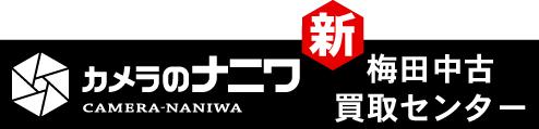 ブログ用ロゴ4