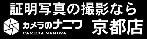 ブログ用ロゴ5