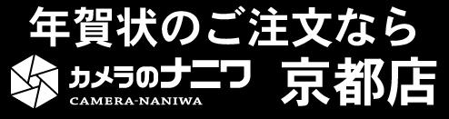 ブログ用ロゴ6