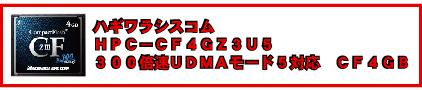 CF4G.jpg