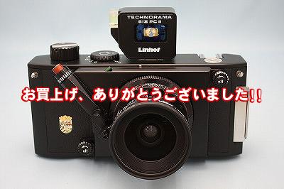 IMG_54272.jpg