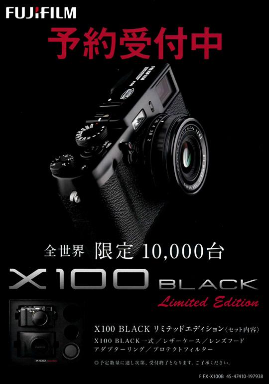 X100BK.jpg