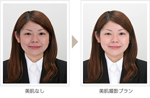 image_bihadajpg.jpg