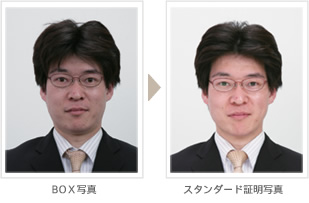 image_standard.jpg