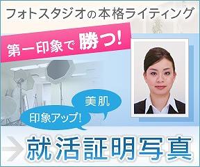 201101_shoumei[1]