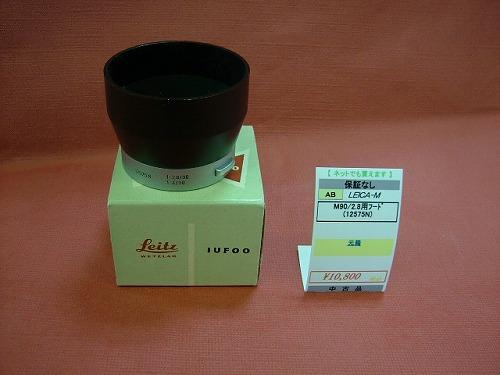 DSCF0037.jpg