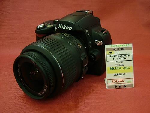 DSCF0095.jpg
