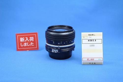 DSC_0004_20110919161957.jpg