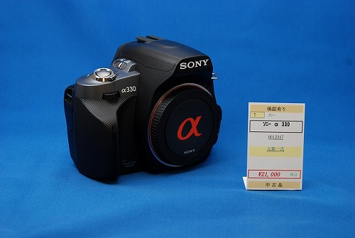 DSC_0008_20110611191212.jpg