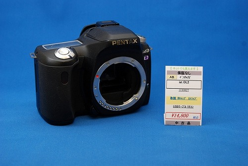 DSC_0013_20110614193207.jpg
