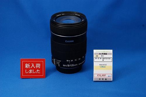 DSC_0017_20110630160558.jpg