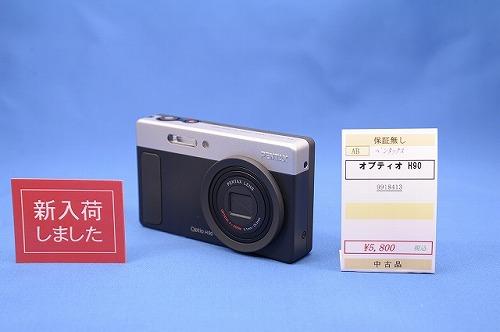 DSC_0018_20111112181322.jpg