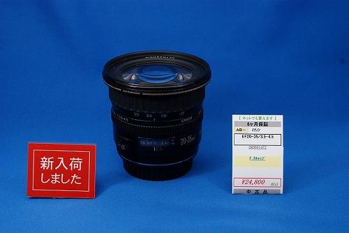 DSC_0021_20110706200618.jpg