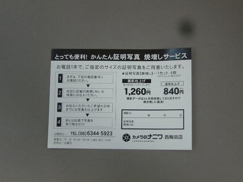 P1020963.jpg