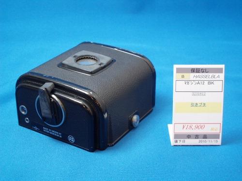 P3020003.jpg