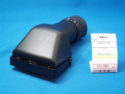 P3020004.jpg