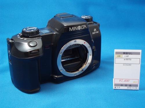 P3020020.jpg