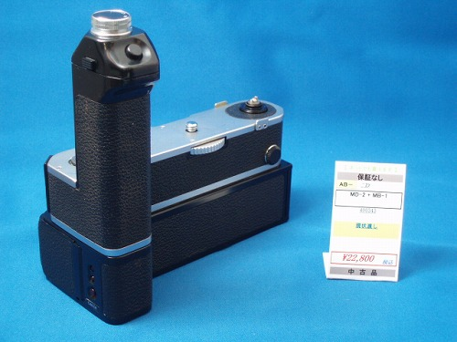 P3020024.jpg