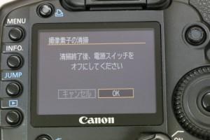 img_6826