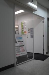 新宿店 入口