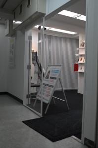 新宿店 入口 反対側