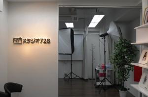新宿店 新スタジオ入口