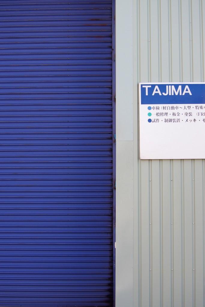 40mm F5.6 1/160 ISO 200