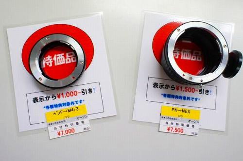 DSC01058_convert_20120802105735.jpg