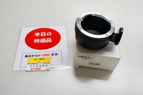 DSC01078_convert_20120811113129.jpg